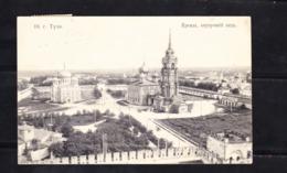 POSTCARD-RUSSIA-TULA-SEE-SCAN - Russia