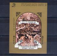 Laos. Bloc Feuillet. Exposition Philatélique à Madrid. El Greco. Enterrement Du Comte D'orgaz - Laos