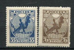 RUSSIE - Yv N° 137,138  ** MNH  35k, 70k   Glaive  Cote  2,5 Euro  BE  2 Scans - Neufs