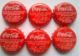 Coca Cola Saudi Arabia - Soda