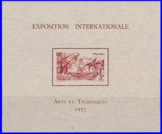 Inini Feuillet 1937. ~ BF 1* - Exposition Arts & Techniques - Inini (1932-1947)