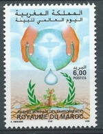 Maroc Yvert N° 1241 **   - Bce 21707 - Marokko (1956-...)