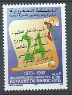 Maroc Yvert N° 1244 **   - Bce 21710 - Marokko (1956-...)
