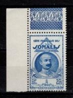 Cote Des Somalis - YV 186 N** - Unused Stamps