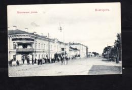 POSTCARD-RUSSIA-VELIKI-NOVGOROD-SEE-SCAN - Russia