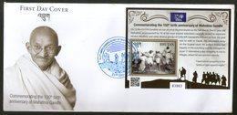 Bhutan 2019 Mahatma Gandhi Of India 150th Birth Anniversary M/s On FDC # F142 - Mahatma Gandhi