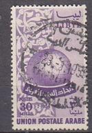 B0264 - LIBYA LIBYE Yv N°140 UNION POSTALE ARABE - Libye