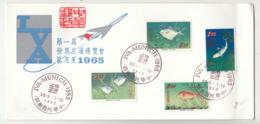 Taiwan Fish Set Postmarked IVA-MUNICH-1965 On Card B190920 - 1945-... República De China