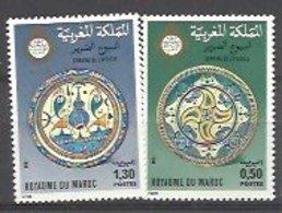 IVERT Nº887/88**1981 - Marruecos (1956-...)