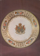 CPA DIFFERENT MATERIALS, PORCELAIN, PLATE WITH ROMANIAN PRINCIPALITIES COAT OF ARMS - Cartoline Porcellana