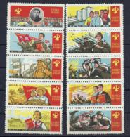 Korea Nord 965/974 (*) Mit 973 - Corée Du Nord
