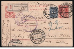 Russia 1915 Postal Stationery Registered Postcard VERY RARE !!! - Briefe U. Dokumente