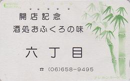 Télécarte Japon / 110-37 - Arbre Bambou - Bamboo Tree Japan Phonecard - Baum Telefonkarte - MD 636 - Japan