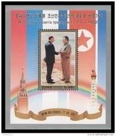North Korea 2000 Mih. 4394 (Bl.477) Visit Of President Of Russia Putin To North Korea. Kim Jong Il MNH ** - Corée Du Nord