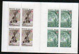 Timbres - Croix-Rouge - Hommage à Jules Verne 1982 - Faciale 13.60 Fr Ou 2.07 € - Carnets