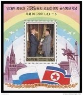 North Korea 2001 Mih. 4505 (Bl.506) Visit Of Kim Jong Il To Russia. President Putin MNH ** - Corée Du Nord
