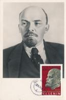 D38286 CARTE MAXIMUM CARD 1970 ROMANIA - LENIN COMMUNISM CP ORIGINAL - Lénine