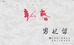 Télécarte Japon / 110-134 - Motif De Fond Oiseau Grue & Kanjis - Japan Phonecard Telefonkarte - MD 836 - Japan