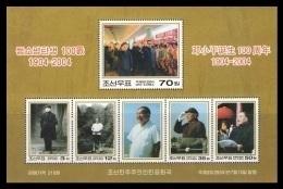 North Korea 2004 Mih. 4796/800 (Bl.595) Deng Xiaoping MNH ** - Korea, North