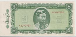 BURMA P. 53 5 K 1965 UNC - Myanmar