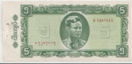 BURMA P. 53 5 K 1965 AUNC - Myanmar