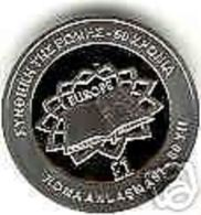 CYPRUS 2007 TREATY OF ROME ONE POUND COMMEMORATIVE UNC NICKEL COIN - Zypern