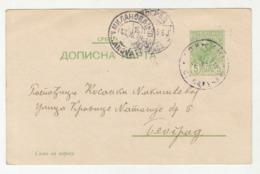 Serbia Kingdom Postal Stationery Postcard Travelled 1909 Milanovac To Beograd B190920 - Serbie