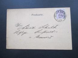 DR 1887 Pfennig Nr. 40 EF Stempel K1 Düren (Rheinland) Firmenkarte Gebrüder Herzheim An Die Lithograf Anstalt In Neuwied - Briefe U. Dokumente