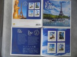 Collector Neuf France 2018 : La Tour Eiffel (the Eiffel Tower) - France