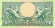 INDONESIA P.  66 10 R 1959 UNC - Indonesien