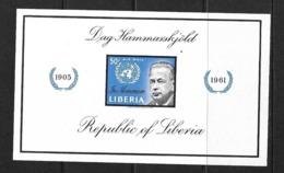 LIBERIA BLOC 1962 DAG HAMMARSKJOLD YVERT N°B23 NEUF MNH** - Liberia