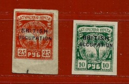Timbre Russe Occupation Britanique N° 9 - 54 - 1919-20 Occupation: Great Britain