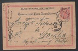 LEVANT AUTRICHIEN - SMYRNE - SMYRNA / 1892 ENTIER POSTAL POUR LA RUSSIE - MOSCOU (ref LE389) - Levant Autrichien