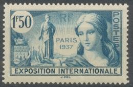 Propagande Pour L'Exposition Internationale De Paris. 1f.50 Bleu-vert Neuf Luxe ** Y336 - France