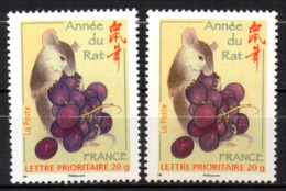 Col12 France N° 4131 Rat Raisin Violet & Violet Rose Neuf XX MNH >>>€ - Variétés Et Curiosités