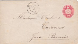 1869 Briefumschlag 10 Cts. N°.5. - Stamped Stationery