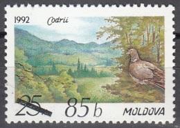Moldova 2007 Michel 573 Neuf ** Cote (2008) 0.60 Euro Reserve De Codrii Et Pigeon Ramier - Moldavie