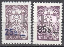 Moldova 2007 Michel 584 - 585 Neuf ** Cote (2008) 0.80 Euro Armoirie - Moldavie