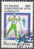 Rossija 1992 Michel 220 O Cote (2008) 0.10 Euro Jeux Olympiques D'Albertvile Ski De Fond Cachet Rond - 1992-.... Fédération