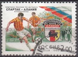 Rossija 1999 Michel 775 O Cote (2008) 0.20 Euro 1995 Spartak-Alania Vladikavkaz Remporte Le Championnat Cachet Rond - 1992-.... Fédération