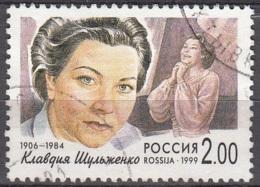 Rossija 1999 Michel 758 O Cote (2008) 0.35 Euro Klawdija Schulschenko Cachet Rond - 1992-.... Fédération