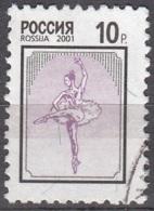 Rossija 2001 Michel 885 O Cote (2008) 0.60 Euro Ballet Cachet Rond - 1992-.... Fédération