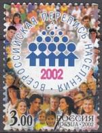 Rossija 2002 Michel 1018 O Cote (2008) 0.30 Euro Recensement De La Population Cachet Rond - 1992-.... Fédération
