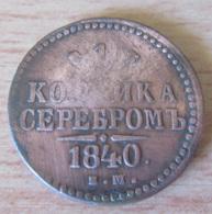 Russie - Monnaie 1 Kopeck 1840 EM - Rusland