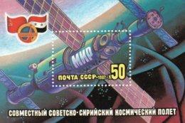 URSS 1987 ** - 1923-1991 USSR
