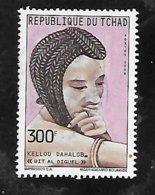 TIMBRE OBLITERE DU TCHAD DE 1998 N° MICHEL 1665 - Chad (1960-...)