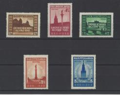 YOUGOSLAVIE.  YT  N° 455/459  Neuf **  1946 - Neufs