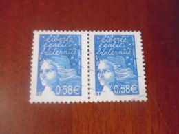 OBLITERATION CHOISIE  YVERT N°3451 - Francia