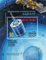SOWJETUNION 1987 ** - 1923-1991 URSS