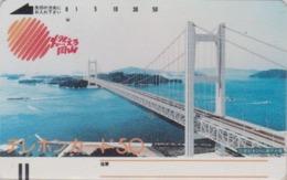 Télécarte Ancienne Japon UNDER 1000 / 110-787 - PONT 1 - BRIDGE Japan Front Bar Phonecard / A - BRÜCKE Balken TK - Japón